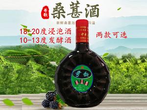 宁波市鄞州迦酒酒业有限公司