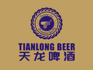 贵州天龙啤酒有限公司