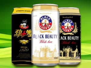 德国黑美人啤酒有限公司
