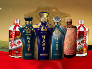 贵州许大将军酒业有限公司