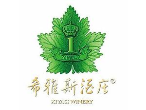 烟台希雅斯葡萄酒有限公司