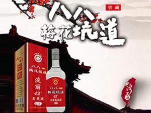 八八梅花坑道酒业(天津)有限公司