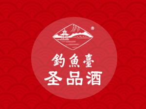 深圳市臻品酒业有限公司