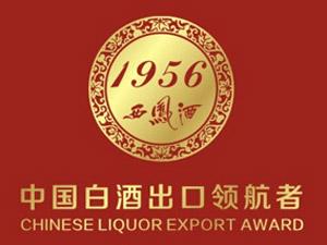陕西1956品牌运营管理有限公司