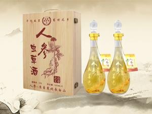 安徽汉庭酒业科技有限公司