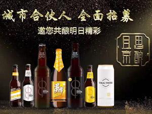 青岛牧咖啤酒有限公司
