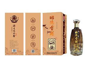 安徽昭德贡酒酒业有限责任公司