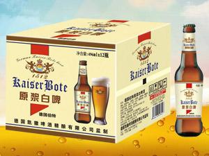 德国凯撒啤酒精酿有限公司