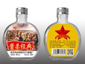 酱柔·蓝柔品牌全国运营中心