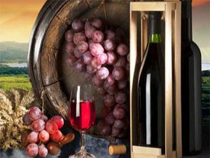 洛阳佳富葡萄酒业有限公司