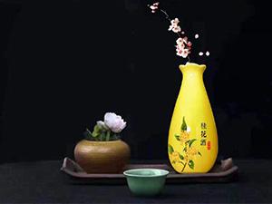 河南省民丰葡萄酒有限公司