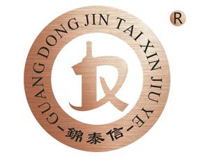 广东锦泰信投资发展有限公司