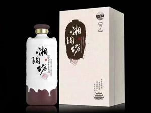 湖南浏阳河酒业发展有限公司-绵柔窖酒