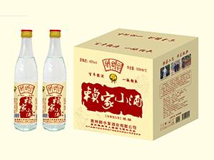 贵州赖小家酒业有限公司