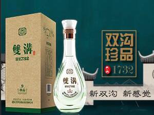 江苏省双沟酒业股份有限公司
