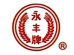 石家庄江航商贸有限公司
