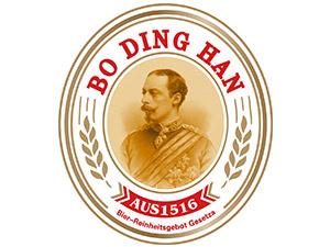 德国博丁罕啤酒有限公司