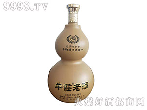 辽宁牛庄大曲酒厂