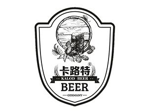 德国卡路特啤酒有限公司