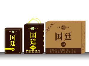 贵州国廷酒业有限公司