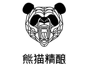 熊猫精酿(青岛)酒业有限公司