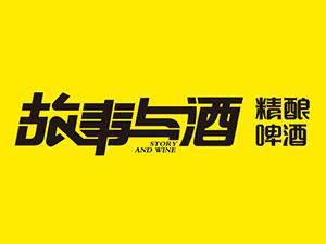 国潮千赢国际手机版(中国)有限公司