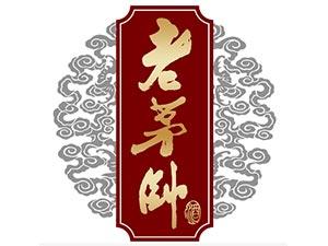 贵州飞天茅酱酒有限责任公司
