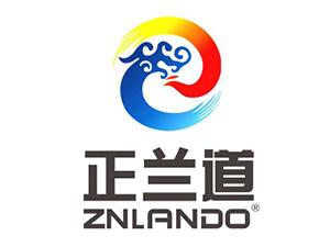 重庆正兰道商贸有限公司