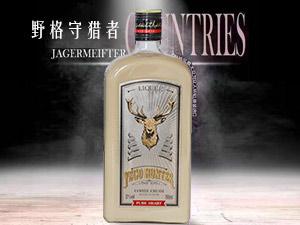 圣罗拉(青岛)酒业有限公司