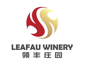 领丰酒业(上海)有限公司