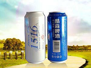 青岛海特啤酒销售有限公司