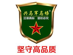 东营市千里马酒业有限公司