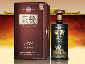 贵州赖旺酒业有限公司