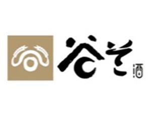 河南谷兰酒业有限公司