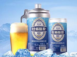 青岛夏伦德啤酒有限公司