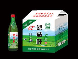 内蒙古塞外醇酒业有限公司