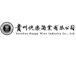 贵州快乐酒业有限公司