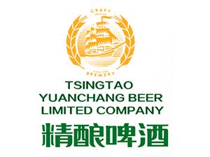 青岛原厂啤酒有限公司