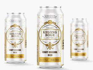 德国科隆博格啤酒有限公司