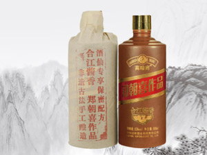 河南上之合酒文化传媒有限公司