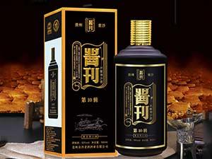 贵州金沙老酒酒业有限公司