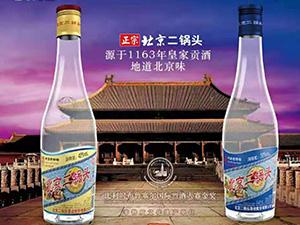 郑州人人酒酒贸易有限公司