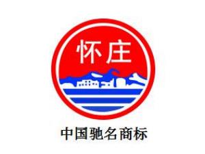 贵州怀庄酒业(集团)怀庄83
