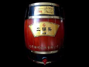 辽宁酝创酒业有限公司