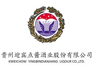 贵州迎宾点酱酒业股份有限公司