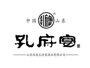 山东经发孔府宴酒业有限公司