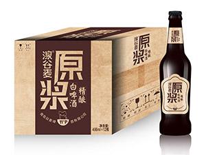 青岛谷麦啤酒有限公司
