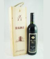 莫高葡萄酒