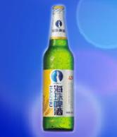 海珠千赢国际手机版