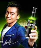 AK-47男人鸡尾酒
